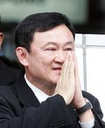 cựu Thủ Tướng Thaksin Shinawatra