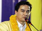 Tân Thủ Tướng Thái Lan, ông Abhisit Vejjajiva