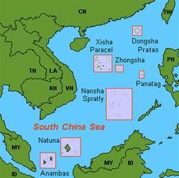 Bản đồ do Trung cộng ấn hành năm 2007 công bố chủ quyền đối với quần đảo Hoàng Sa, Trường Sa của Việt Nam