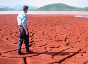 Ảnh 2 của GEHO: Bãi bùn đỏ Nalco Damanjodi, Ấn Độ, (không cỏ mọc, không một loại vi sinh, không sự sống).