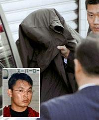 Cảnh sát Nhật bắt giữ phi công Đặng Xuân Hợp tại phi trường Fukuoka.