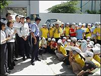 Công nhân Đà Nẵng đình công đòi… tiền lương!