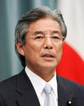 Bộ trưởng Bộ ngoại giao Nhật Bản, ông Hirofumi Nakasone