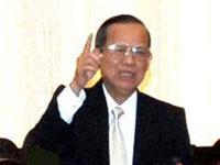 Phó thủ tướng Trương Vĩnh Trọng